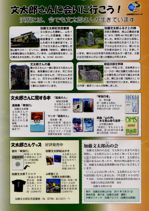 Scan_7