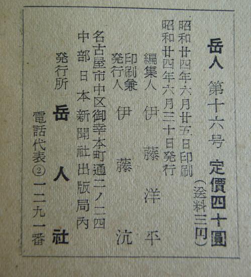 P8210058