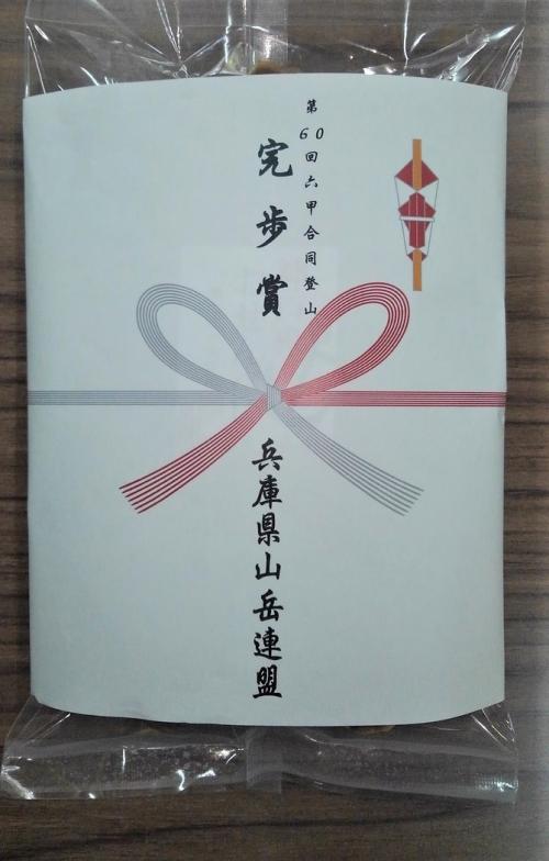 Kimg0510-002
