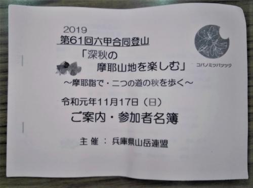 Kimg0511-002